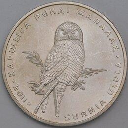 Монеты - Казахстан 50 тенге 2011 Сова ястребиная арт. 23782, 0