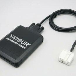 Автоэлектроника и комплектующие - Usb / aux адаптер yatour для Honda и Acura, 0