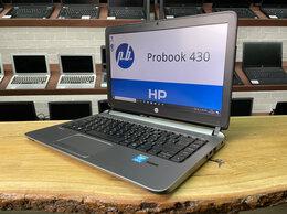Ноутбуки - Ноутбук hp 430 g2, 0