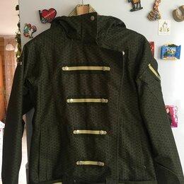 Куртки - Одежда или аксессуар одежды, 0