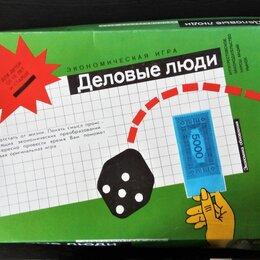 Настольные игры - Настольная игра Деловые люди, 0