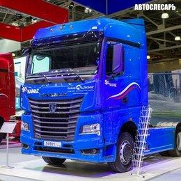 Автослесари - Автослесарь по ремонту грузовых а/м, 0