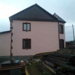 Архитектура, строительство и ремонт - Строительство домов , 0
