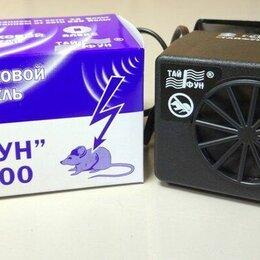 Отпугиватели и ловушки для птиц и грызунов - Ультразвуковой электронный отпугиватель крыс и мышей Тайфун ЛС 800, 0