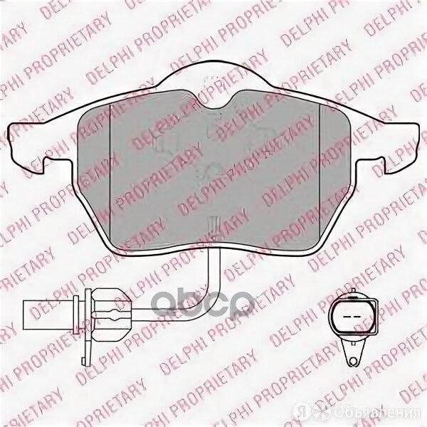 Колодки Тормозные Audi A4/A6/Volkswagen Passat 97> Передние Delphi арт. LP1672 по цене 1846₽ - Тормозная система , фото 0