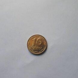 Монеты - Монеты , 0