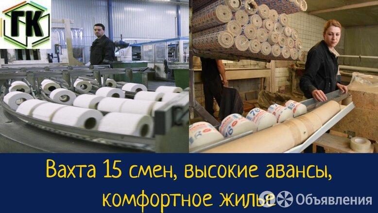 Грузчик вахта в Москве - Грузчики, фото 0