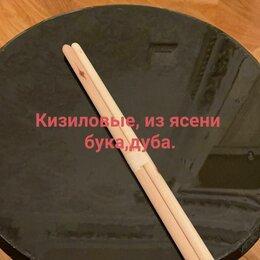 Ударные установки и инструменты - Кавказ барабан, 0