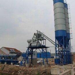 Производство - Бетонный завод HZS40 (HZS45, HZS35), 0