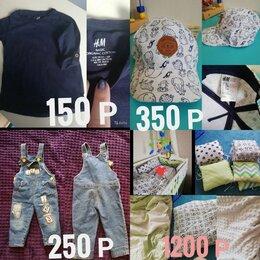 Домашняя одежда - Одежда для мальчика , 0