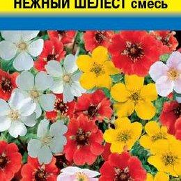 Дезинфицирующие средства - Лапчатка Нежный шелест Микс УУД, 0