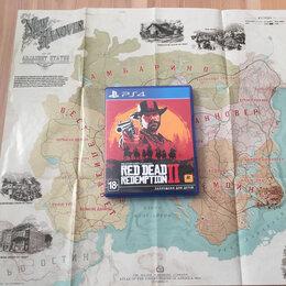 Игры для приставок и ПК - Read Dead Redemption 2 для PS4 (продажа или обмен), 0