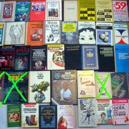 Наука и образование - Психология педагогика развитие спорт 100+книг, 0