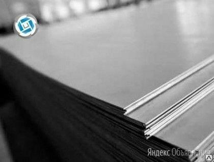 Лист алюминиевый 0,5х1200х3000, сплав АМГ6БМ по цене 2800₽ - Металлопрокат, фото 0