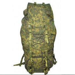 Рюкзаки - Рюкзак армейский альпинистский 80+20л, 0