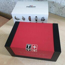 Шкатулки для часов - Фирменная коробка для наручных часов Tissot, 0