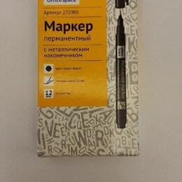 Канцелярские принадлежности - Перманентный маркер с металлическим наконечником чёрного цвета,в коробке 12шт., 0