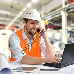 Архитектура, строительство и ремонт - Услуги инженера ПТО , 0
