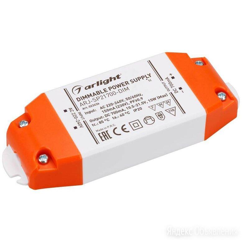 Драйвер Arlight ARJ-SP21700-DIM 10,5-21,5V 15W IP20 0,7A 022436 по цене 1659₽ - Светодиодные ленты, фото 0