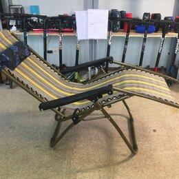 Походная мебель - Кресло-шезлонг складной, 0