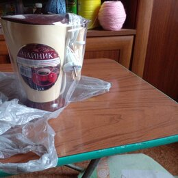 Чайники - Электрическая мини дорожный чайник 0,5 литэк, 0