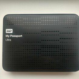 """Жёсткие диски и SSD - Внешний жесткий диск 2.5"""" WD My Passport Ultra 1Tb, 0"""