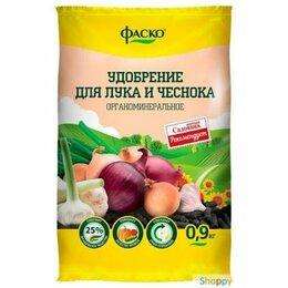 Лук-севок, семенной картофель, чеснок - Удобрение дляЛУК,ЧЕСНОК 0,9кг (Огородник)(20 шт), 0