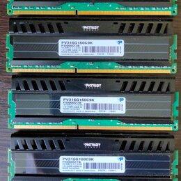 Модули памяти - Оперативная память 32Gb DDR3 1600 Patriot Viper 3, 0