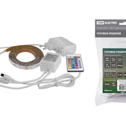 Светодиодные ленты - Комплект LED лентыSMD5050-30LED/м-12 В-7,2 Вт/м-IP65-RGB(1м), 12 Вт, IR-к..., 0