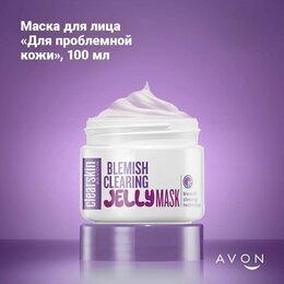 Для проблемной кожи - Маска для лица для проблемной кожи clearskin эйвон, 0