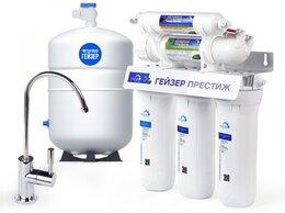 Фильтры для воды и комплектующие - Гейзер Престиж +кран 6, 0
