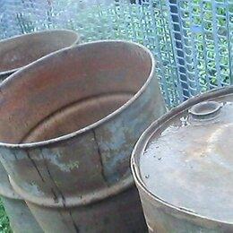 Бочки - бочки под зерно, воду, гсм, алюминиевые, оцинкованные  фляги все б/у, 0