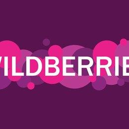 Продажи - Помогу выйти с вашей продукцией на платформу Wildberries, 0