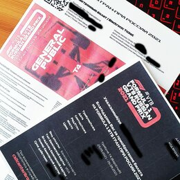 Спорт - Билеты на Формулу 1 Трибуна Т4, категория 1, 0