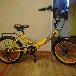 """Велосипеды - Велосипед складной Compact 20"""", 0"""