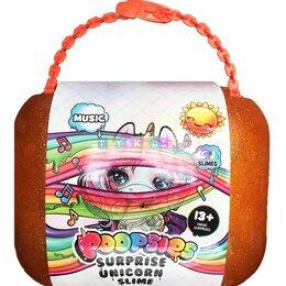 Чемоданы - Poopsie чемодан с плетенной ручкой, 0