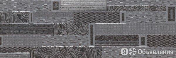 Плитка Emigres Detroit Rev. Chicago gris 20x60 настенная по цене 1795₽ - Керамическая плитка, фото 0