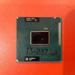 Процессоры (CPU) - Процессор Intel Core i5-2540M и i3-2370M Socket G2, 0