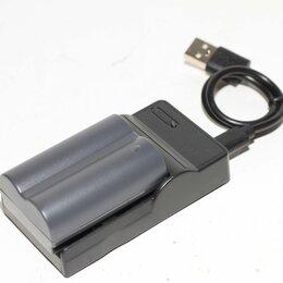 Аккумуляторы и зарядные устройства - Аккумулятор BP-511 (Canon) + зарядное, 0