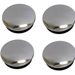 Шины, диски и комплектующие - Колпачок ступицы (47-50) в блистере 4шт, 0