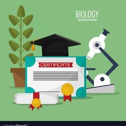 Наука, образование - Репетитор Биологии и Химии, 0