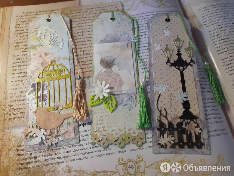 Закладки для книг скрапбукинг по цене 150₽ - Рукоделие, поделки и сопутствующие товары, фото 0
