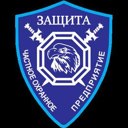 Охранники - Охранники в Краснодар.Все условия.Проживание.Авансы, 0