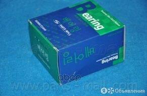 Ролик Ремня Грм Psb-C007 Parts-Mall арт. PSB-C007 по цене 900₽ - Двигатель и топливная система , фото 0