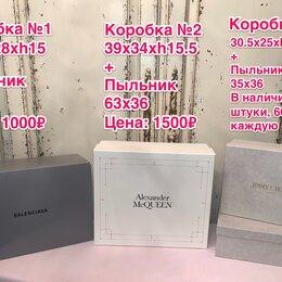 Подарочная упаковка - Коробки Balenciaga, Alexander McQueen, Jimmy Choo. Оригинал, новые. , 0