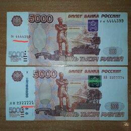 Банкноты - 5000 рублей, 0