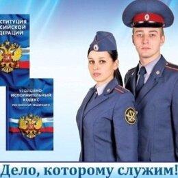 Инспекторы - ФКУ СИЗО-1 УФСИН РФ по Волгоградской области, 0