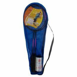 Ракетки - Набор ракеток для бадминтона 2шт (волан, чехол) sport elite hs-002, 0