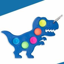 """Игрушки-антистресс - Симпл Димпл/ Pop it """"Динозавр"""", 0"""