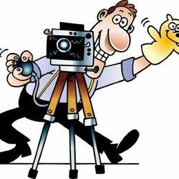 Фотографы - Фотограф в фотостудию, 0
